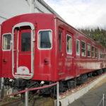 関西鉄道の旅その1