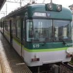 関西鉄道旅その2
