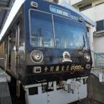 1月4日(土曜日)青春18きっぷ今シーズン最後の旅