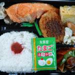 3月18日(水曜日)Fukushima 50って…