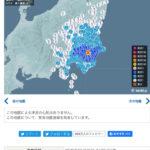 5月6日(水曜日)コロナ禍・地震・雷雨 / JIN-仁-レジェンド