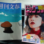 6月25日(木曜日)地震