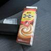 7月10日(金曜日)30円高いコーヒー牛乳