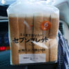 1月27日(水曜日)食パンを無料でゲット!!