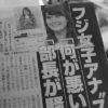 4月22日(木曜日)ステマとアップリンク渋谷閉館