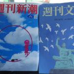 7月30日(金曜日)金の鮭ハラミの西京焼