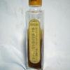 9月5日(土曜日)黒トリュフとポルチーニ茸を使用した香り豊かな醤油