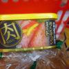 11月2日(月曜日)Japanese SPAM