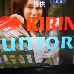 11月10日(火曜日)ドラマ 共演NG