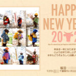 1月2日(土曜日)最後に箱根駅伝について書いているけどそこは読まないでね